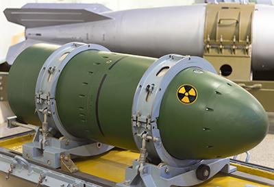 Devenir Gendarme de la sécurité des armements nucléaires